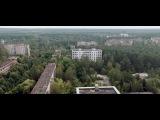 Бесконечный дрони Чернобыля
