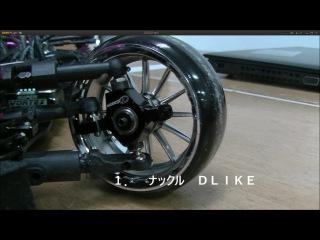 PLUSDサーキット Mさんの 2WD ドリフト  シャーシ SAKURA D&#6