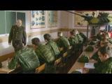 Кремлевские курсанты  1 сезон  33 серия vk.comkinofeniks