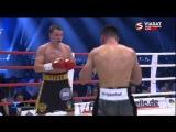 2015-02-20 Felix Sturm vs Fedor Chudinov II Фёдор Чудинов — Феликс Штурм