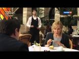 Ожерелье 2015. Русские мелодрамы 2015 смотреть фильм сериал кино онлайн
