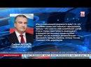 Генпрокуратура Украины вызывает на допрос Главу Крыма и прокурора Республики