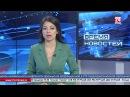 Представителей власти Крыма украинский прокурор вызывает на допрос