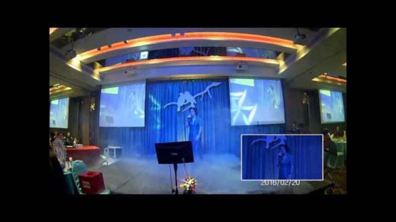 長生學高雄服務處2016春酒晚宴實況錄影31 秋蟬 吳菽錦藍光高畫質版