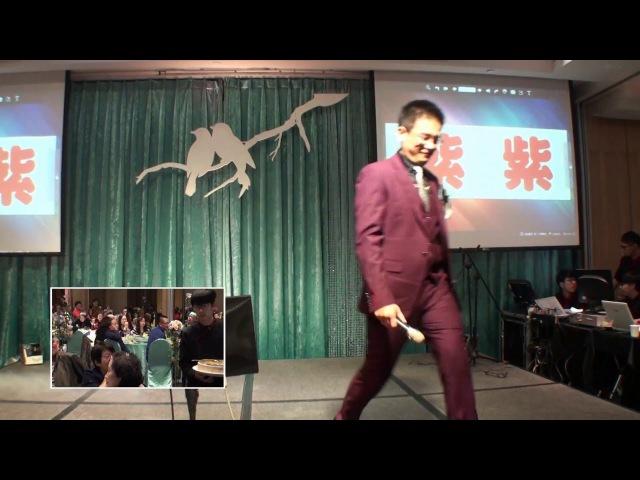 長生學高雄服務處2016春酒晚宴實況錄影25 遊戲 瞬間記憶藍光高畫質版