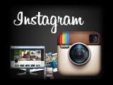 Как загрузить фотографив в Инстаграм (Instagram) с Компьютера?
