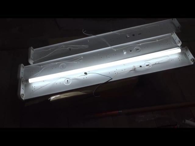 Как установить светодиодные лампы в люминесцентные светильники