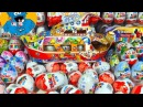 200 Киндер Сюрпризов,Unboxing Kinder Surprise Barbie,Winx,PopPixie,My Little Pony,Minions