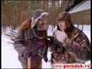 Видео прикол На охоте Городок, официальный сайт