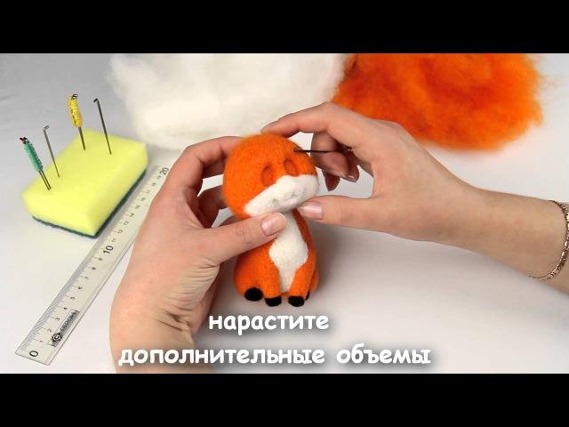 Обзор видео курс мастер класс лисенок Лаки reViev Video creation fox needle felting wool