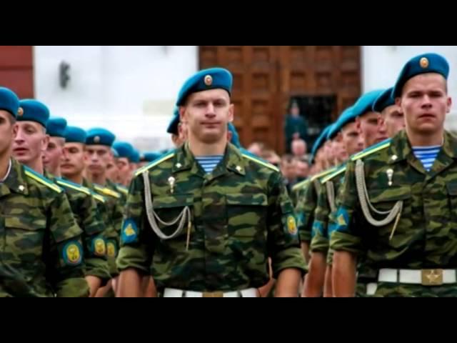 В память о 6-й роте 104 полка 76 дивизии Псковского десанта. ВДВ-