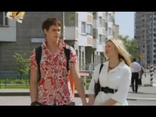 Стас и Лера снова вместе