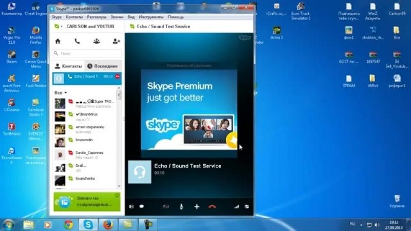 Как правильно настраивать микрофон и динамики для Skype
