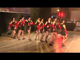 Танец бурлеск бродвейский джаз (Родзиночка - THE BEST v.)