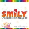 Магазин добрых подарков SMILY