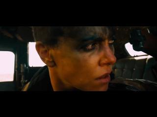 Безумный Макс Дорога ярости/Mad Max: Fury Road (2015) Трейлер с Comic-Con (русский язык)