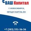 """ООО МФО """"Ваш Капитал"""""""
