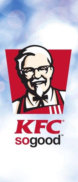 Доброго времени суток! Итак, не так давно вышло приложение KFC Клуб на