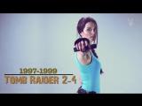 Lara Croft of Tomb Raider Through The Years, Starring Playmate Pam Horton