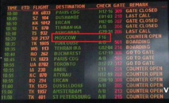 Евросоюз создает систему обмена информацией о пассажирах авиакомпаний - Цензор.НЕТ 6766