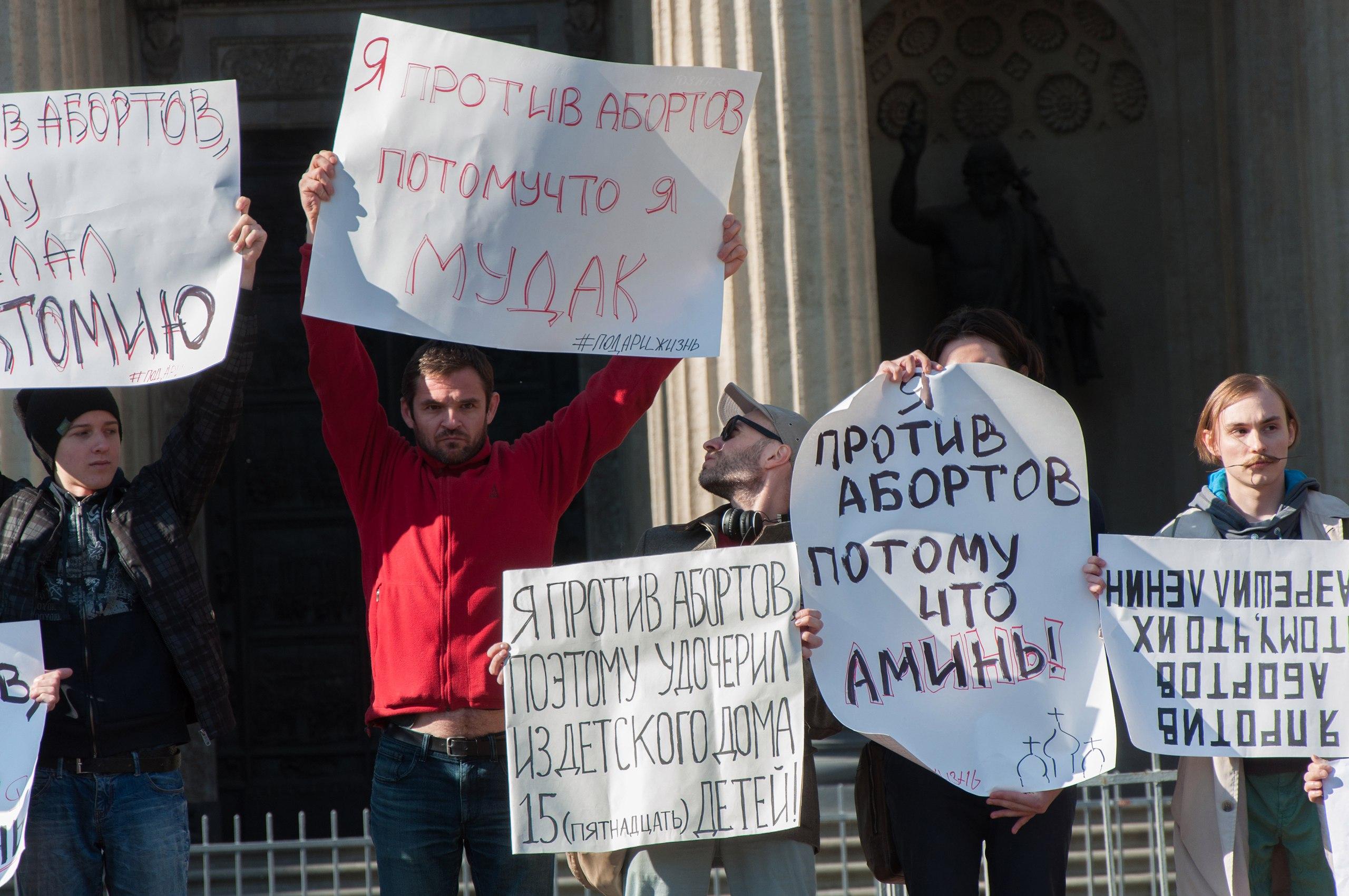 форум об абортах руских женщин