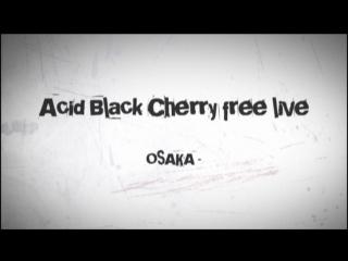 Acid Black Cherry Opening Movie (free live 2007)