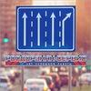 Росдорзнак-Сервис - производство дорожных знаков