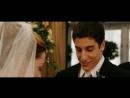 Американский пирог 3. Свадьба