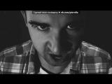 Экспрессия под музыку Will Sparks feat Wiley &ampamp Elen Levon - Ah Yeah So What (OST 128 ударов сердца в минуту). Picrolla
