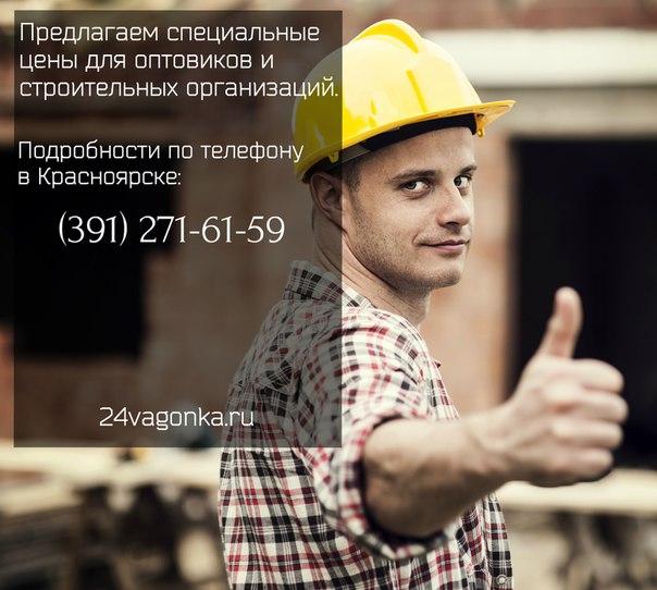 Террасная доска цена, где купить в Красноярск