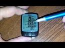 Полный обзор функционала и настройка велокомпьютера SunDING SD 563