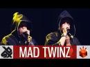 MAD TWINZ | Grand Beatbox TAG TEAM Battle 2016 | Elimination