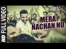 'Mera Nachan Nu' FULL VIDEO SONG | AIRLIFT | Akshay Kumar, Nimrat Kaur | T-Series
