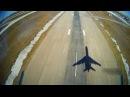 Взлет. Вид из штурманской кабины Ту-134