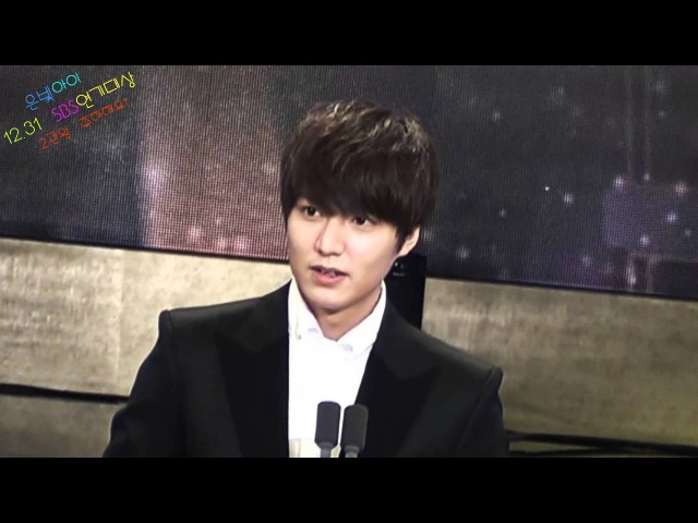 [직캠] Leeminho 12.31 SBS연기대상 2관왕 축하해요