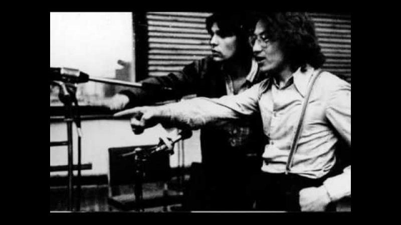 Урфин Джюс Полный круг 1975