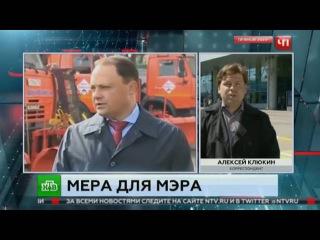Ваэропорту Шереметьево журналисты встречали задержанного мэра Владивостока   Новости НТВ