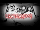 URATSAKIDOGI - Black Hop I Гитары чёрных металлистов
