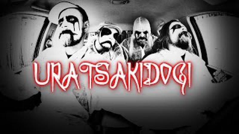 URATSAKIDOGI Гитары Чёрных Металлистов (BlackHop Genocide)