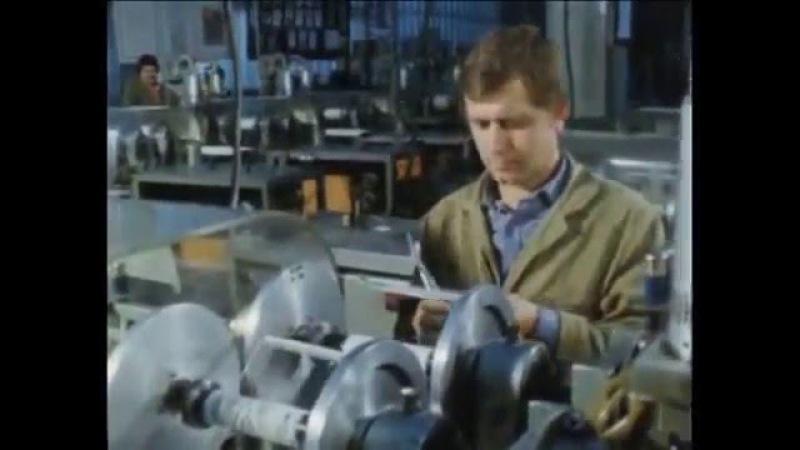 Баришівка 1984 год. Баришевский завод Молния.