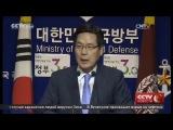 КНДР готовится к запуску ракеты дальнего действия