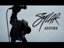 Sylar Assume Official Music Video