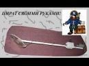 Металлоискатель Пират своими руками