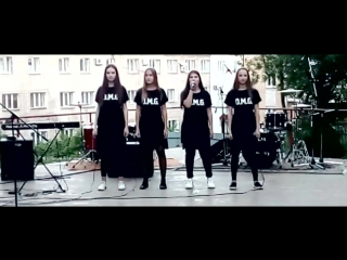 Oh my girls - Latch (Disclosure Feat. Sam Smith - Latch cover)