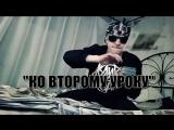 УСПЕШНАЯ ГРУППА -