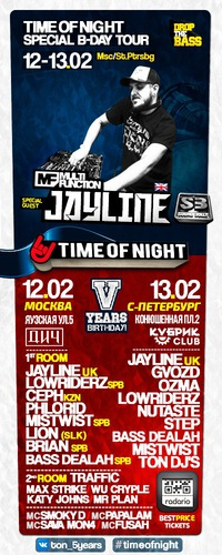 12-13/02 TIMEOFNIGHT 5: ft.JAYLINE(UK) @ Мск,СПб