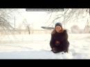 «Зима 2013» под музыку Семен Слепаков - Все мужчины изменяют своим женам! А я не такой!. Picrolla