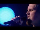 Михаил Озеров «В твоих глазах»-«Ночное» - Нокауты - Голос - Сезон 4