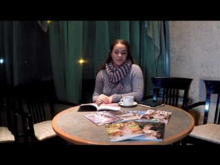 Завтрак у Тиффани с Алиной Гонтарь 14 февраля 2016