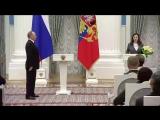 Владимир Путин вручил премии Президента в области науки и инноваций молодым учёным.